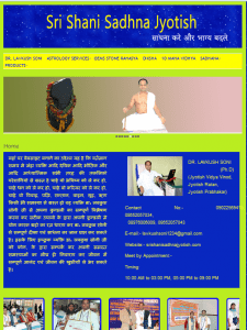 An Astrology Website