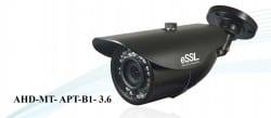Analog High Defination Bullet Camera eSSL