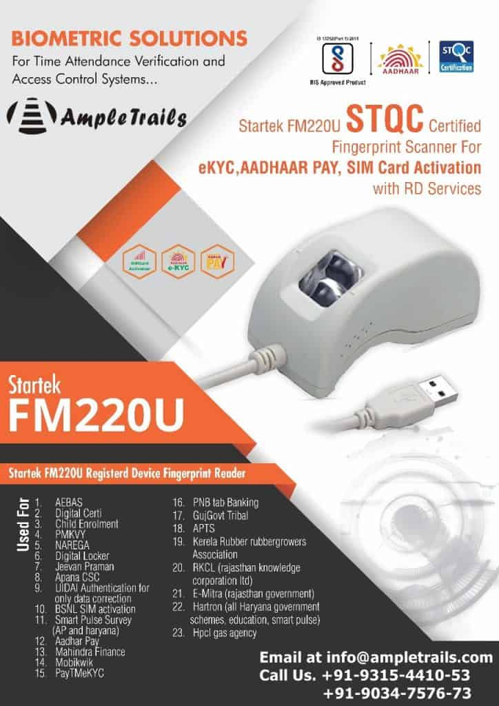 FM220U DRIVERS DOWNLOAD FREE