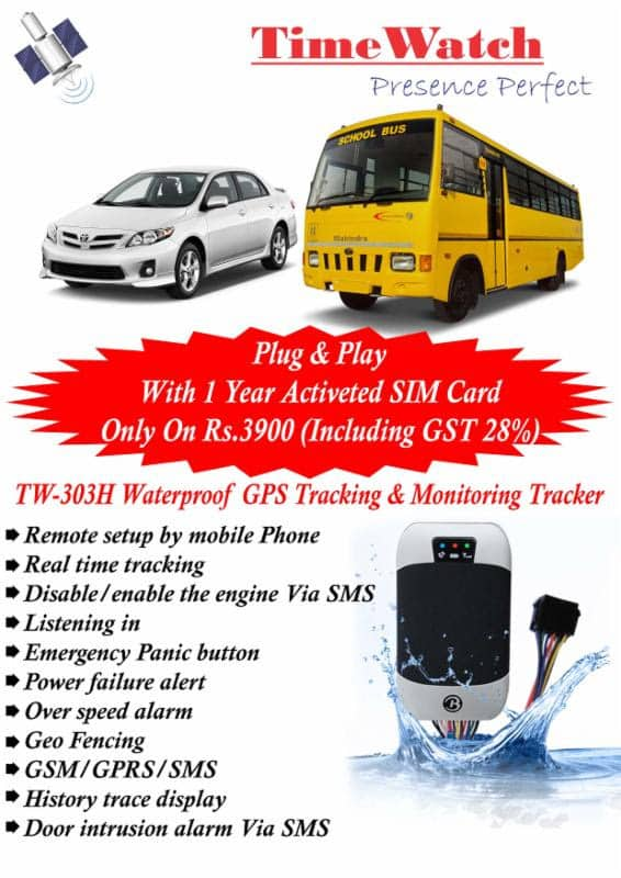 India S Best Waterproof Gps Vehicle Tracking Device 18