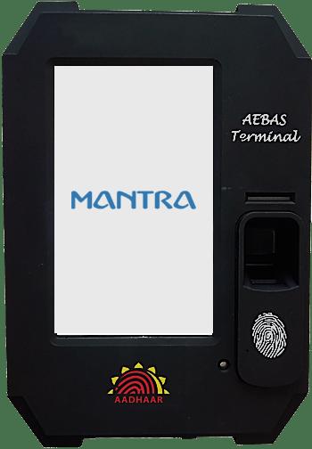 MFSTAB Biometric System