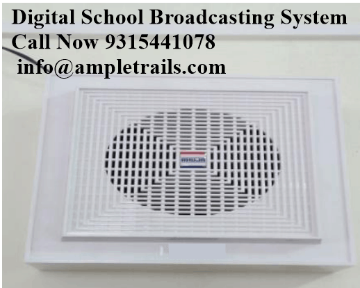 Slave Unit of Digital School Broadcasting System