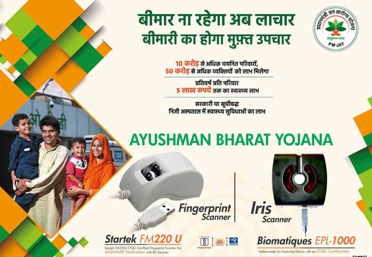 Ayushman Bharat Yojana Biometric Machine