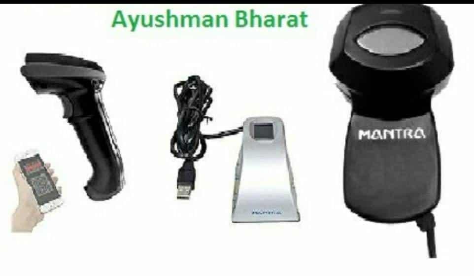 Iris Scanner Ayushman Bharat Yojana Price