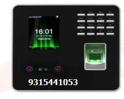 Biometric Face based Time Attendance Machine EB20
