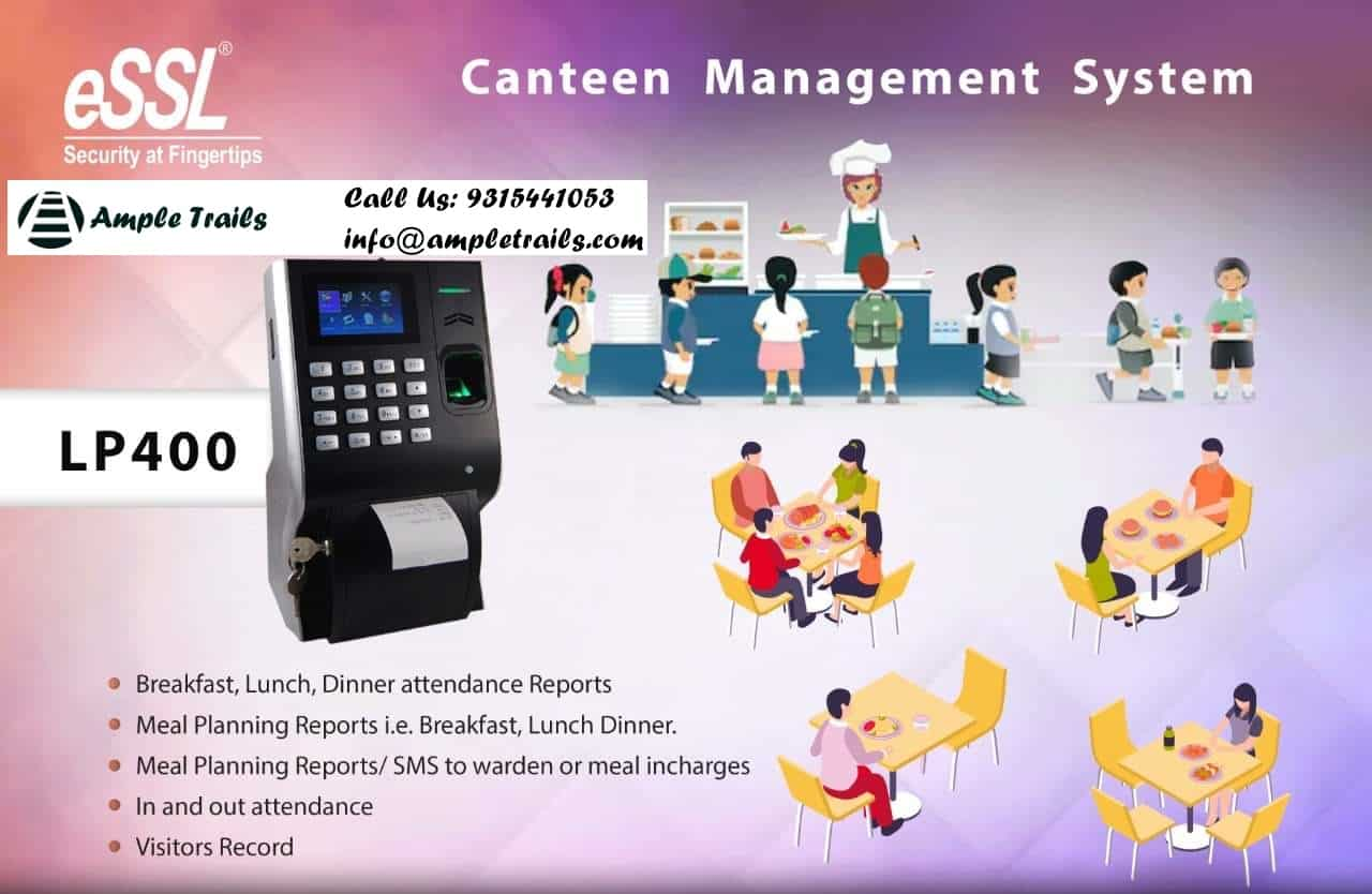 Canteen Management System LP400