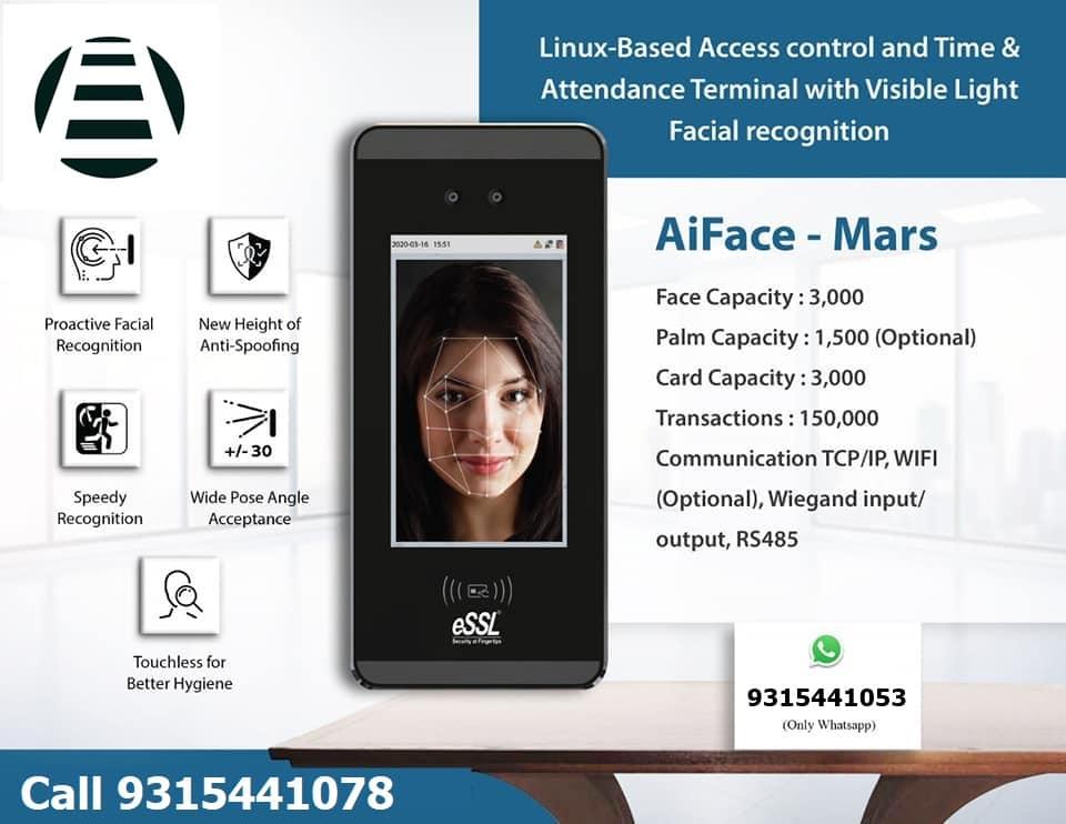 AiFace_Mars ESSL