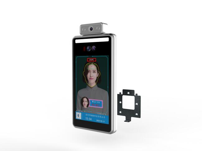 Real Time Face Fever Recognition Device