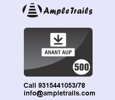 ANANT AUP USER500